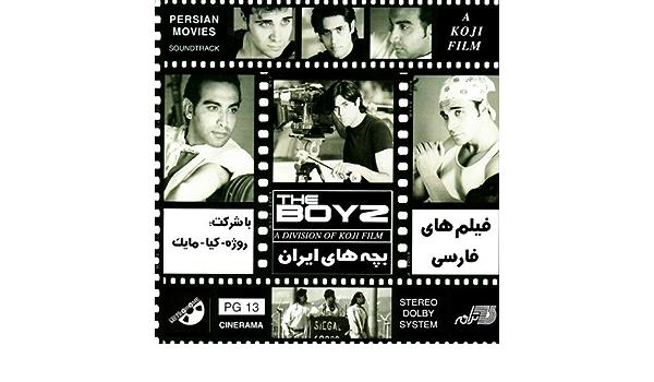 susipažinkite su irano pažintys tehran kai jūs imtis savo online dating profilį žemyn